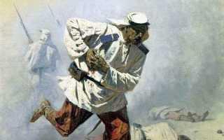 Сочинение по картине Смертельно раненый Верещагина описание