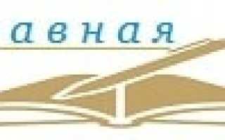 Лагерная тема в творчестве Солженицына сочинение