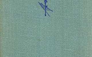 Третий в пятом ряду – краткое содержание книги Алексина (сюжет произведения)