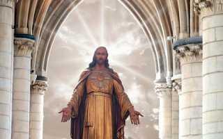Иисус Христос – суперзвезда краткое содержание рок-оперы (сюжет произведения)