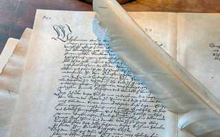 Последний лист – краткое содержание новеллы О. Генри (сюжет произведения)