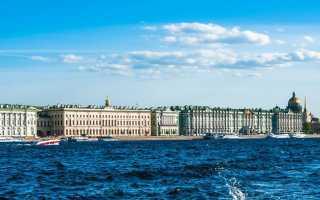 Сочинение Город Санкт-Петербург