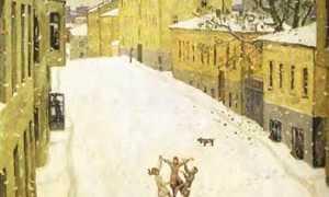 Сочинение по картине Попова Первый снег от первого лица (1 лица) 7 класс описание