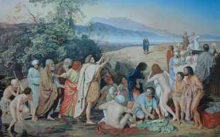 Сочинение по картине Иванова Явление Христа народу описание