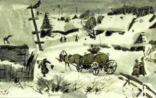 Деревня – краткое содержание рассказа Бунина (сюжет произведения)