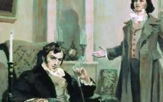 Сходства и различия Онегина и Ленского сочинение
