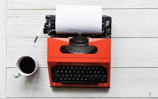 Я хочу стать журналистом. Сочинение Журналист – моя будущая профессия
