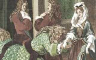 Образ и характеристика Доранта (Мещанин во дворянстве Мольера)