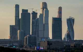 Сочинение на тему Вместе – целая страна: 2018 – Год единства народов России