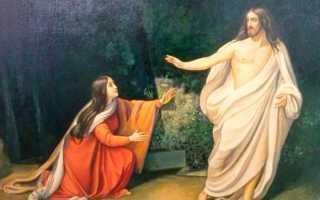 Сочинение по картине Иванова Явление Христа Марии Магдалине после Воскресения описание