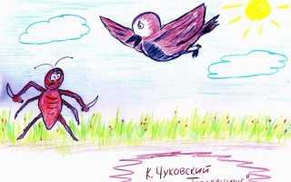 Анализ сказки Тараканище Чуковского