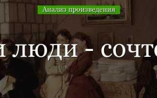 Сочинение Большов в пьесе Свои люди – сочтемся! Островского