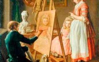 Сочинение по картине Юный живописец Фирсова 5 класс описание