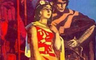 Дочь Монтесумы – краткое содержание романа Хаггарда (сюжет произведения)