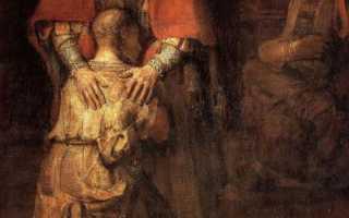 Притча о блудном сыне – краткое содержание (сюжет произведения)
