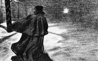 Шинель – краткое содержание повести Гоголя (сюжет произведения)
