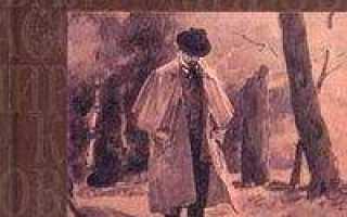Люцерн – краткое содержание рассказа Толстого (сюжет произведения)