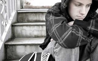 Проблемы подростков – сочинение