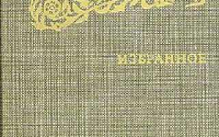 Коломба – краткое содержание книги Мериме (сюжет произведения)