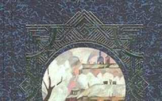 Мой Пушкин – краткое содержание очерка Цветаевой (сюжет произведения)