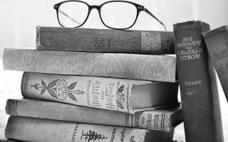 Сочинение Ученье свет, а неученье – тьма рассуждение