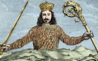 Левиафан – краткое содержание произведения Гоббс (сюжет произведения)