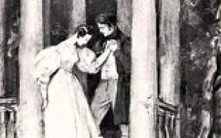Сочинение Как Дубровский стал Дефоржем?