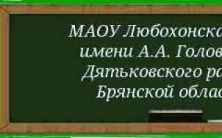 План рассказа Листопадничек (Соколов-Микитов) 3 класс
