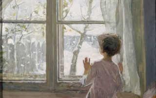 Сочинение по картине Тутунова Зима пришла. Детство 2 класс описание