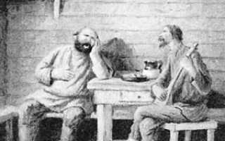 Сочинение Полутыкин в рассказе Хорь и Калиныч Тургенева