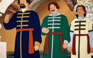 Три брата – краткое содержание сказки Братьев Гримм (сюжет произведения)