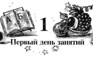 Школа клоунов – краткое содержание рассказа Успенского (сюжет произведения)