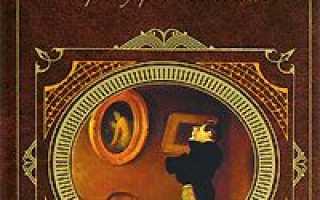 Исповедь – краткое содержание рассказа Толстого (сюжет произведения)