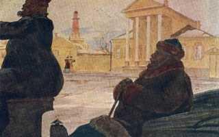 Ионыч – краткое содержание рассказа Чехова (сюжет произведения)